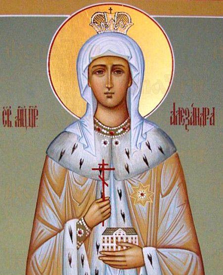Иконы святой мученицы александры амиссийской
