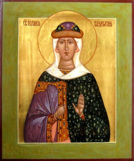 икона ульяна святая дева иулиана перед тем как