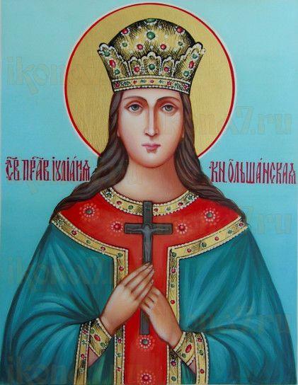 шерстяные термоноски икона ульяна святая дева иулиана брендом Sivera